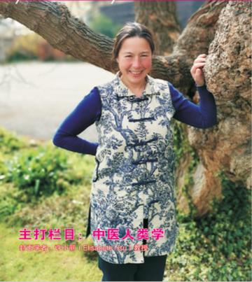 elisabeth hsu interview