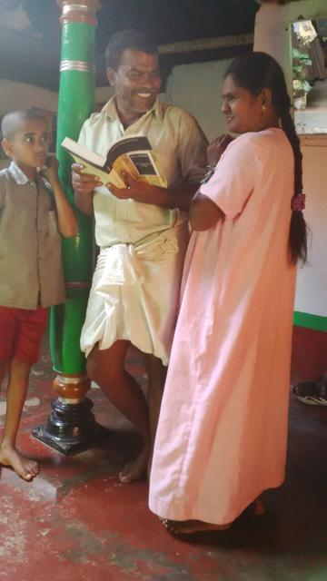 two inhabitants of rampur peruse the pages of srinivas famous book the remembered village david gellner